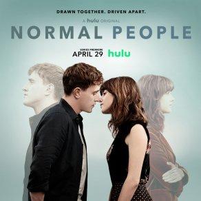 Normální lidi